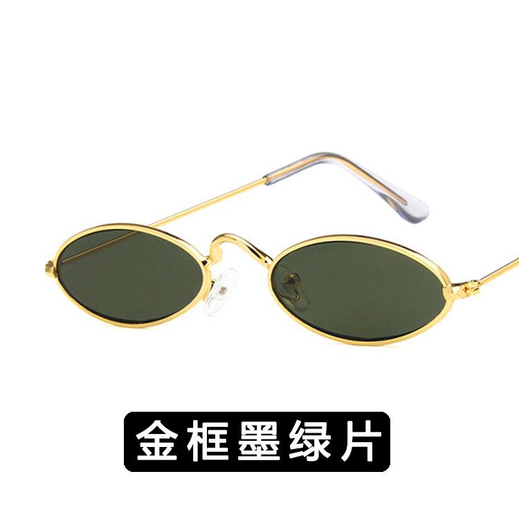 タオバオ仕入れ代行-ibuy99|太阳镜|2020韩版金属小框太阳镜复古椭圆框墨镜欧美海洋片太阳眼镜跨境