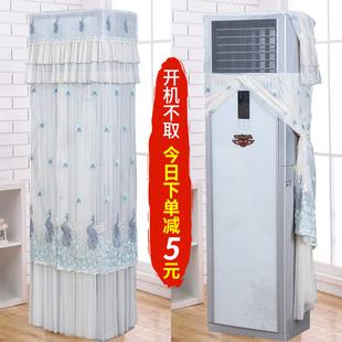 曼本柜机罩立式空调罩防尘罩格力美的海尔开机不取柜式方形空调套