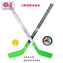 Hockey children's sports ice hockey stick roller skating club four piece set, golf cake, fun for children to play.