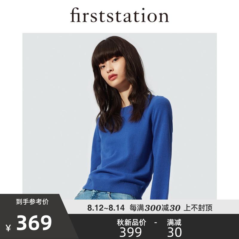 雅莹集团大雅家firststation20年秋季新款圆领套头毛针织衫9502A