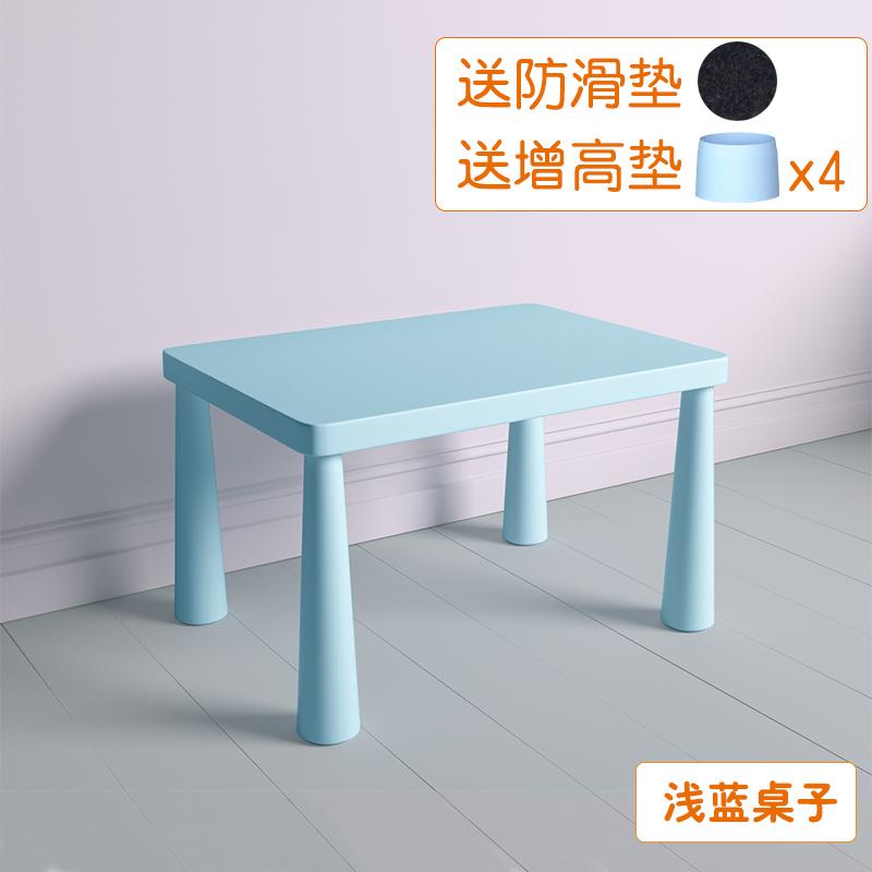 幼儿园桌椅儿童桌椅宝宝小桌子家用学习桌子宝桌子玩具桌椅套装宝