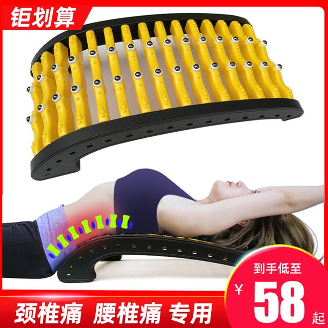 牧新脊椎拉伸按摩器腰椎矫正器磁疗牵引器颈椎腰肌劳损护腰神器