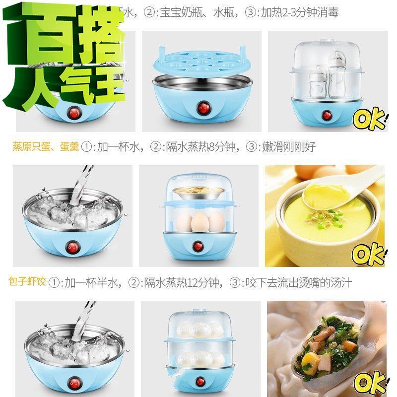 。蒸蛋器家用多功能双a层厨房电器煮蛋器蛋迷你创意小家电自动断