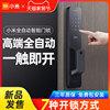 小米家用防盗门锁密码锁蓝牙si米家评价如何