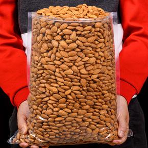 原味巴旦木仁大杏仁坚果500g小袋装孕妇零食扁桃仁散装整箱称斤5