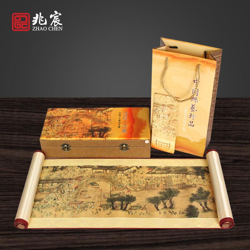 出国礼品中国风特色外事礼品礼物送老外手工艺丝绸画卷轴装饰挂画
