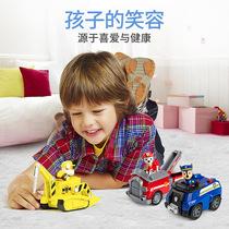 汪汪队立大功狗狗巡逻队惯性非回力标配救援车儿童礼物玩具车模型