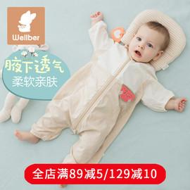 威尔贝鲁婴儿睡袋春夏纯棉宝宝分腿睡袋新生儿宝宝睡袋夏季薄款图片