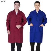 长袖围裙罩衣工作服男大褂劳保服迷彩服夏季长款蓝大褂耐磨搬运服
