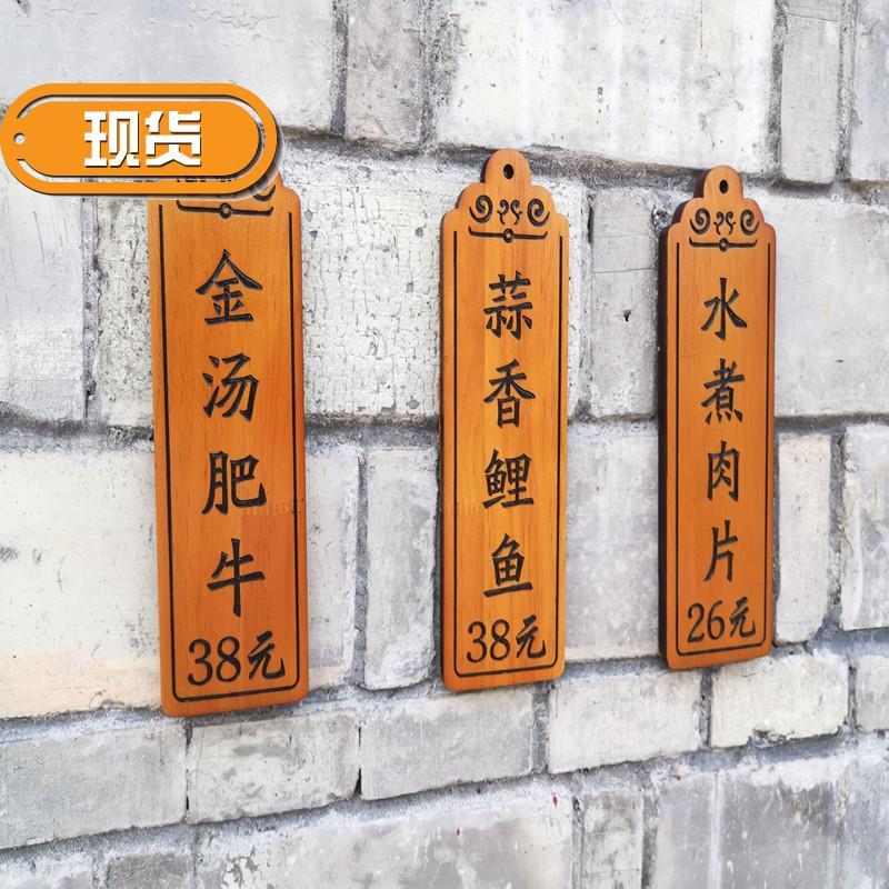 Бамбуковые доски на заказ Артикул 620112216417