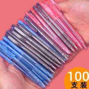 100支按动按压式笔芯0.7 mm圆珠笔