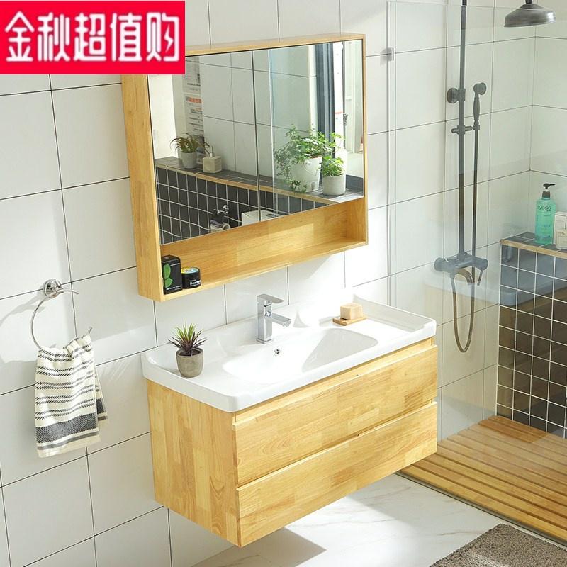 浴室柜组合卫浴柜卫生间洗漱台盆原木洗手池洗脸盆柜 北欧橡木实满600元可用20元优惠券