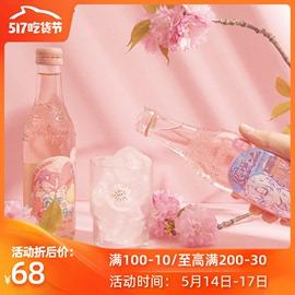 汉口二厂含气果汁饮料分手快乐水碳酸饮料桃花气泡水恋爱CP8瓶装图片