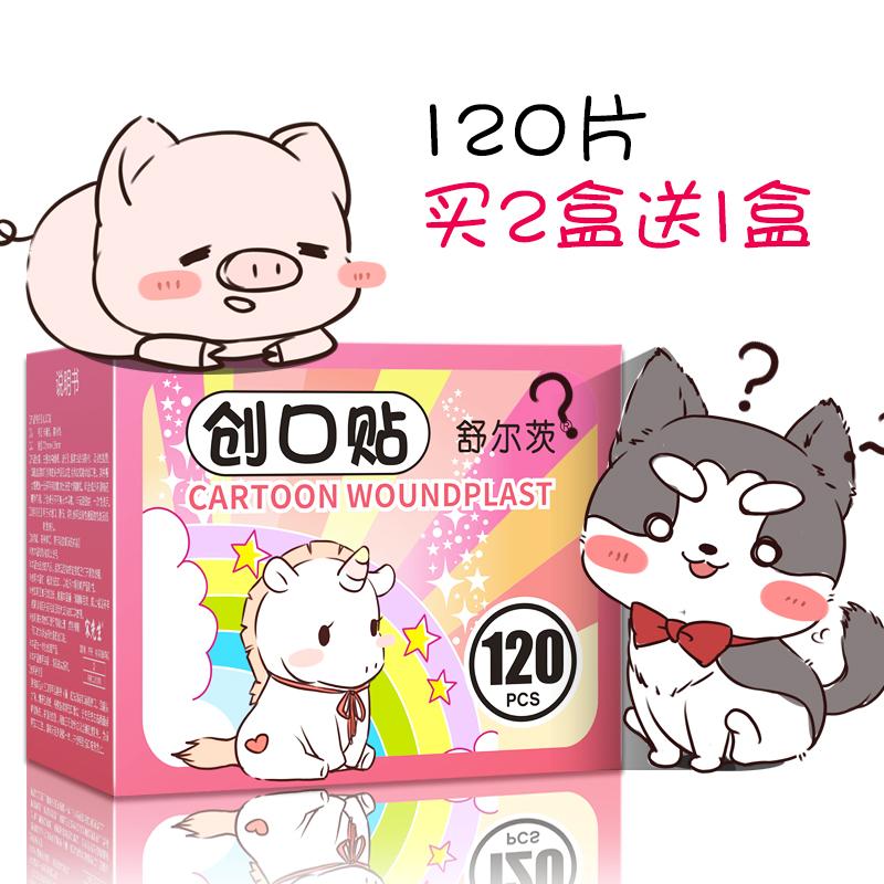 卡通创可贴透气可爱防水少女心脚后跟小清新韩版儿童伤口创口贴