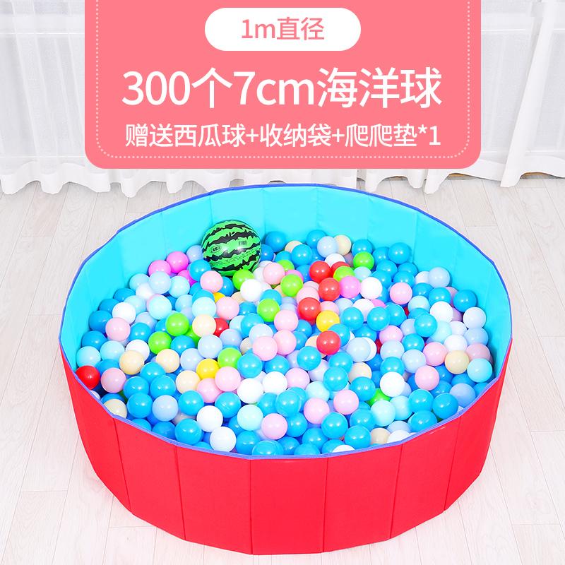 (用1元券)彩色小球中国海洋球无毒无味婴玩具波球池围日本内家儿波用可折叠