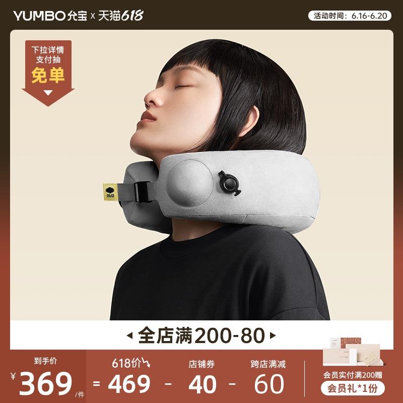 允宝颈椎按摩器电动充气颈部按摩仪脖子肩颈腰部颈枕护颈椎枕头
