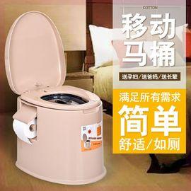 简易可家用移动马桶坐凳临时坐便器厕所活动的新型卫生间带盖成人
