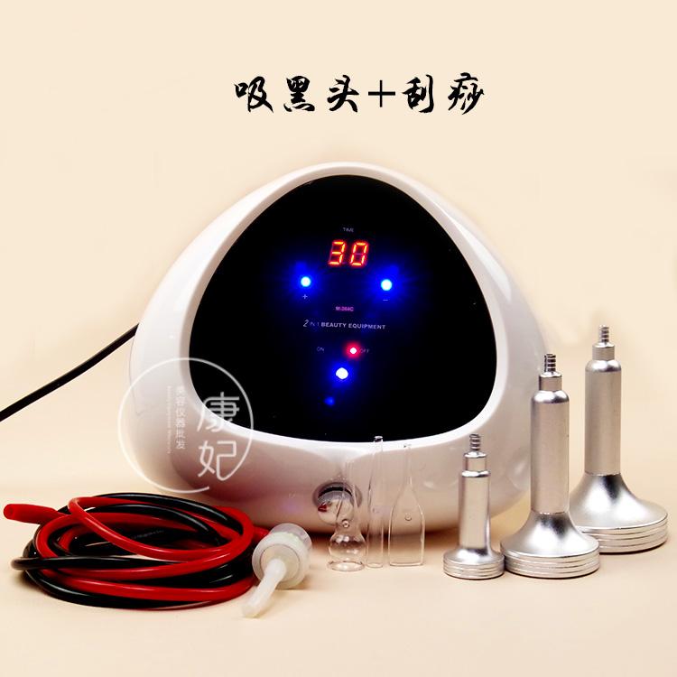去吸黑头仪器美容院补水高压水氧仪10月10日最新优惠