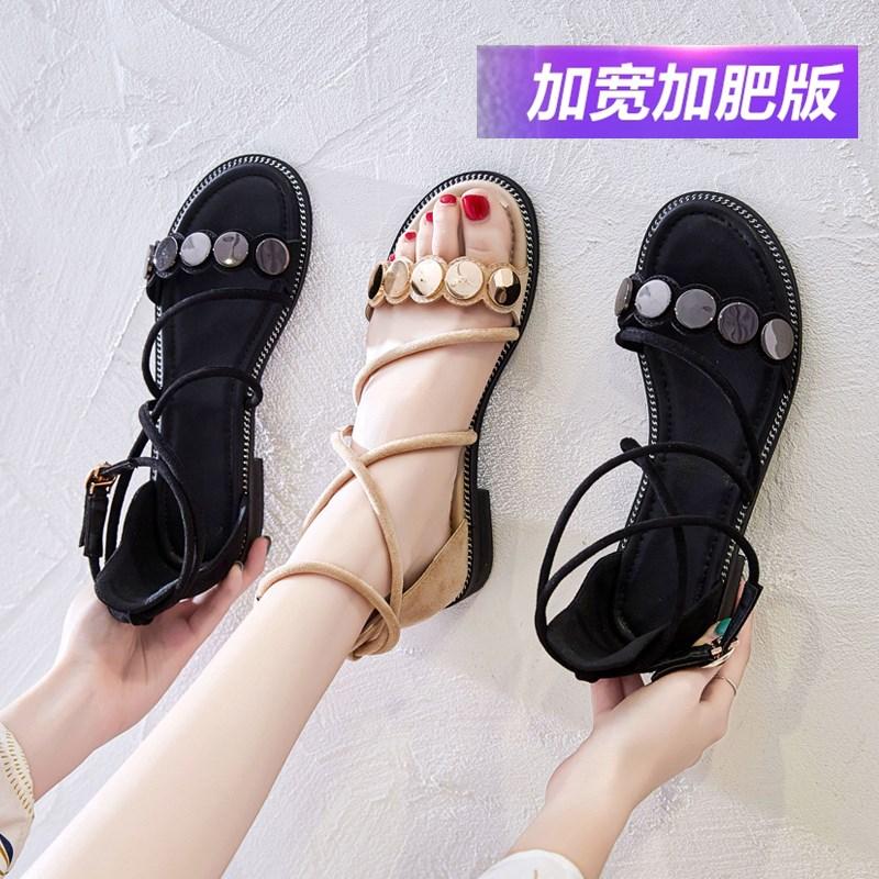 2019夏季新款带钻仙女加宽凉鞋平底大码女鞋40-41-43脚肥脚宽胖mm