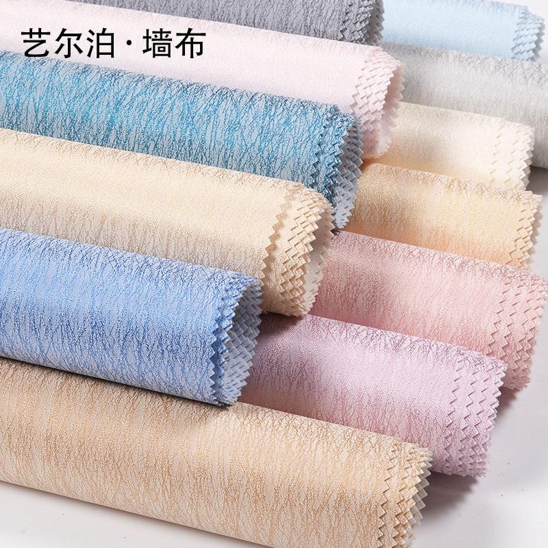 纯色家用卧室客厅现代简约素色高档条纹墙布无缝蚕丝壁布