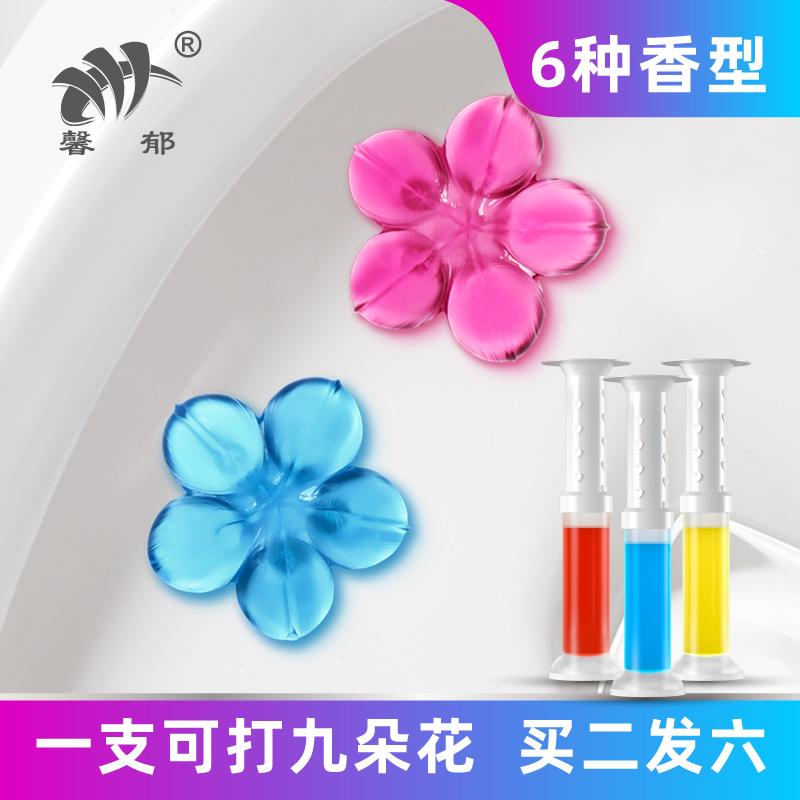 马桶除臭去异味厕所小花凝胶清洁剂日本净洁厕灵家用卫生间清香型 thumbnail