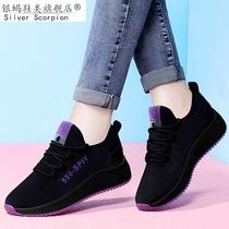 SS01112073春秋商场同款厚底运动休闲鞋女网红老爹鞋2020星期六