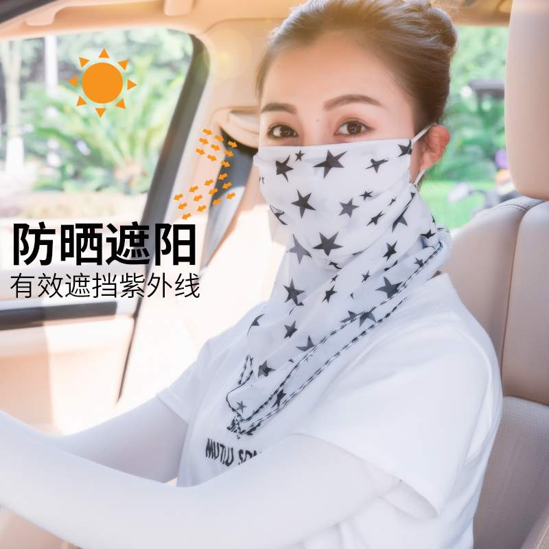 Sunscreen triangle silk scarf neck and neck mask womens summer ear scarf thin cycling veil covering face Z