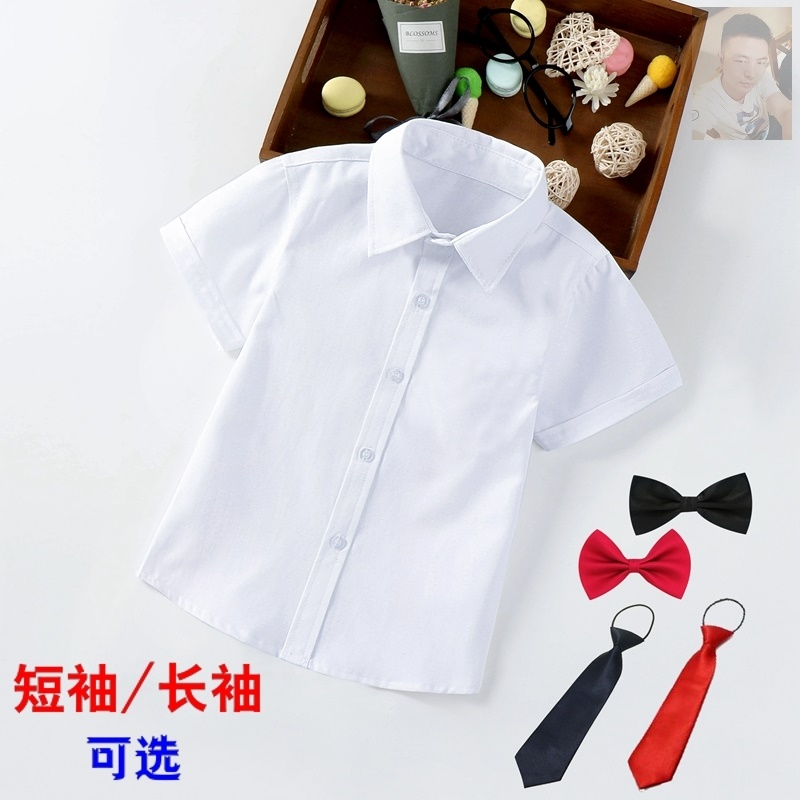 White shirt children boys Lapel student suit clothes boys and girls printed T-shirt width
