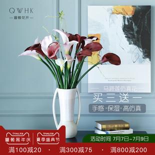 马蹄莲手感保湿假花仿真花客厅插花家居花瓶摆设件海芋花艺装饰品