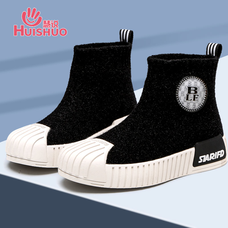 Childrens Boots Mens short boots boys shoes 2020 new spring childrens fashion shoes flying knitting single boots