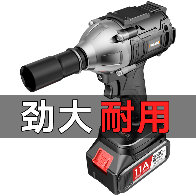 10-18新券电板手大扭力充电风炮强力冲击扳手电动工具无刷电扳手锂电架子工