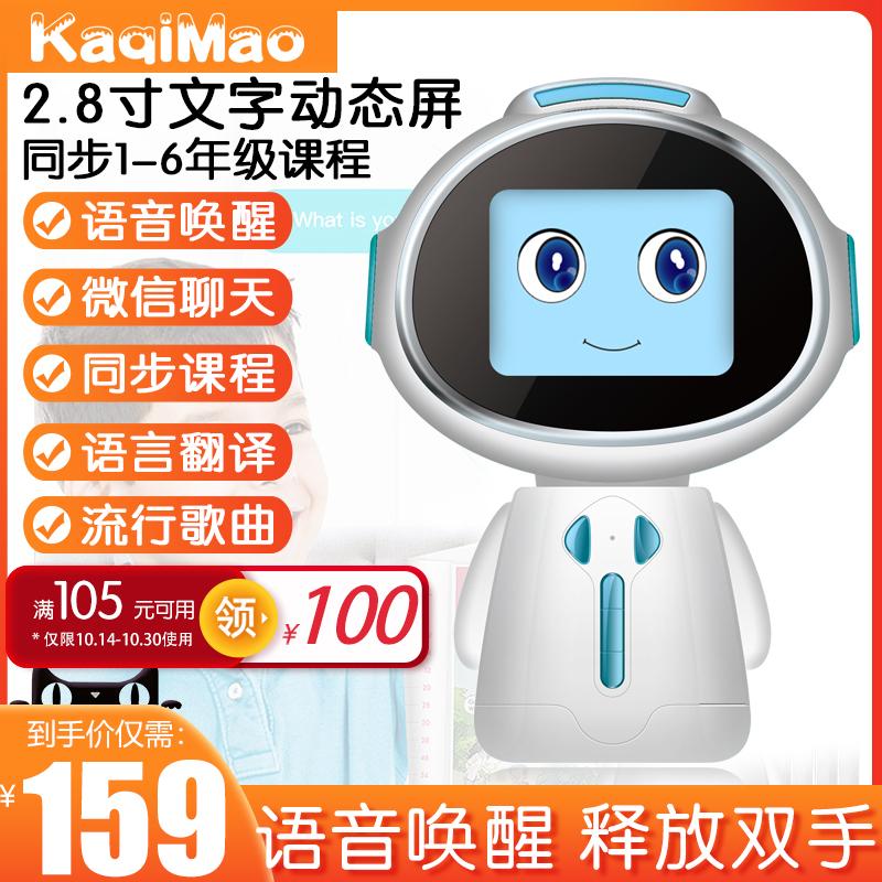 Роботы игровые Артикул 605443829167
