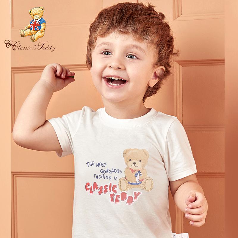 【拍2件】精典泰迪儿童纯棉短袖t恤