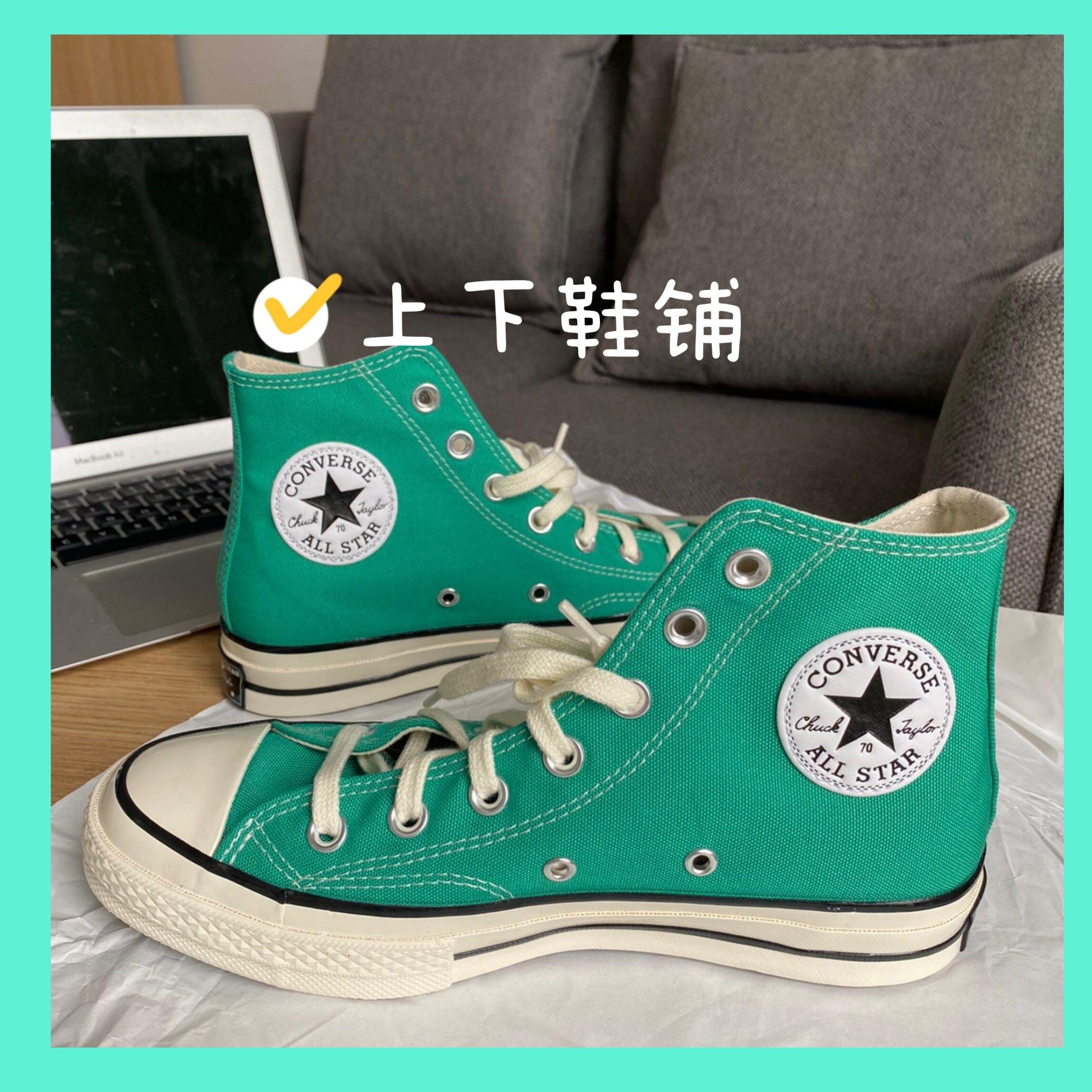 现货Converse匡威1970S经典三星标蒂芙尼绿帆布鞋高帮板鞋170089C