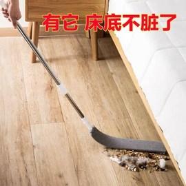 床底清扫神器除尘加长可伸缩鸡毛掸子家用缝隙清洁扫灰尘禅子工具