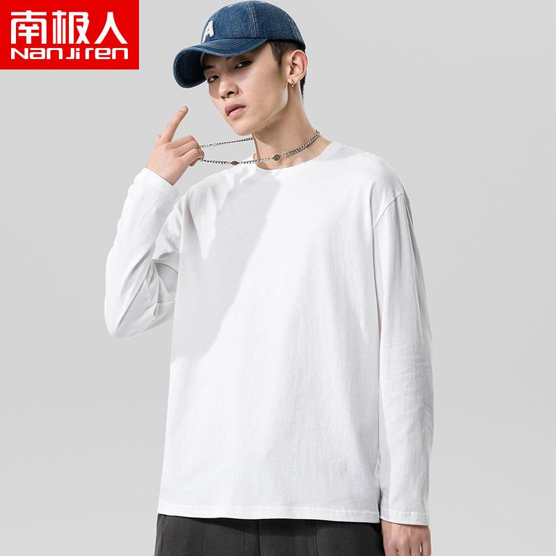 南极人长袖t恤男夏秋季韩版打底衫怎么样