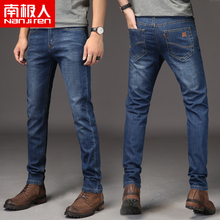 Antarctic men's jeans in spring and Autumn