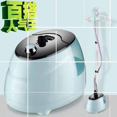Electric irons household steam hanging ironing machine small 8-type air-jet irons Yangtang clothes