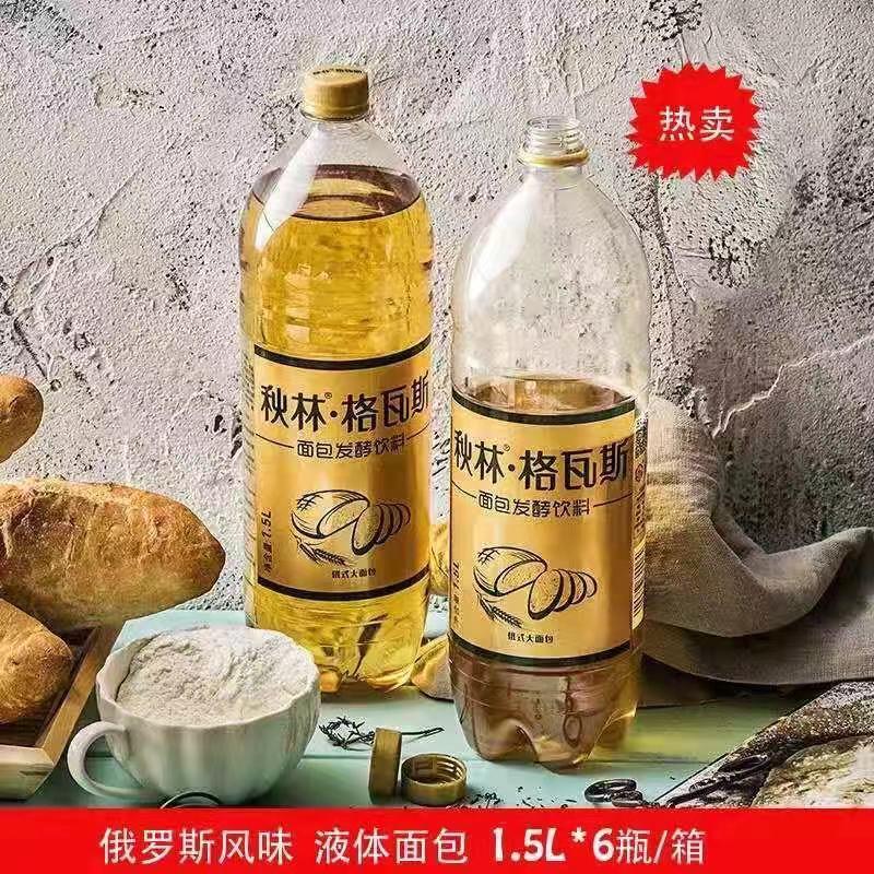 秋林格瓦斯饮料1500ml6瓶 哈尔滨特产面包发酵饮品整箱新日期
