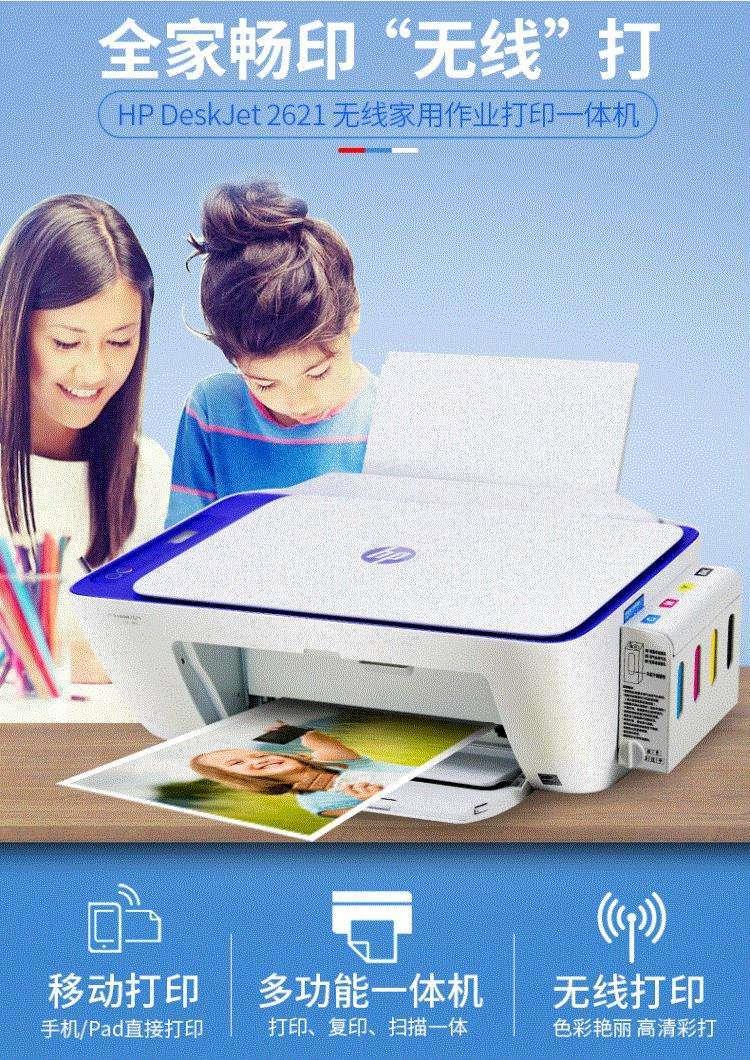 商用家庭便捷迷你复印彩色便携多功能彩印一体机办公打印机家用