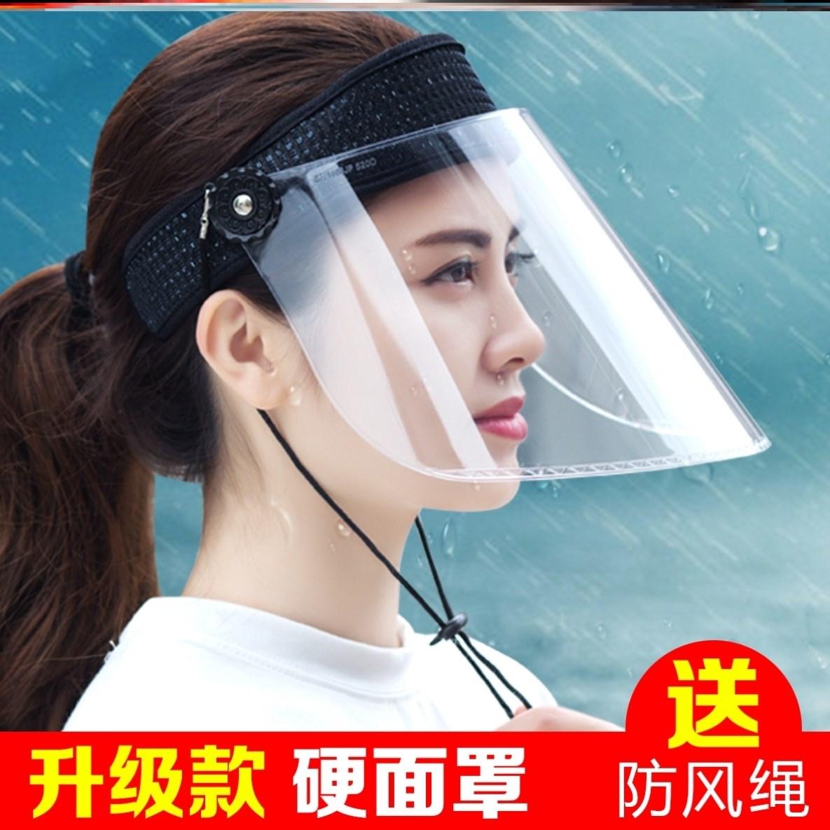 挡雨帽骑行防雨护眼防雨帽子女防水骑车防风头帽防雨全脸头戴式潮