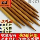 ~织毛巾针工具套装手工编织粗针长款织围巾的针 棒针铁织毛衣针。