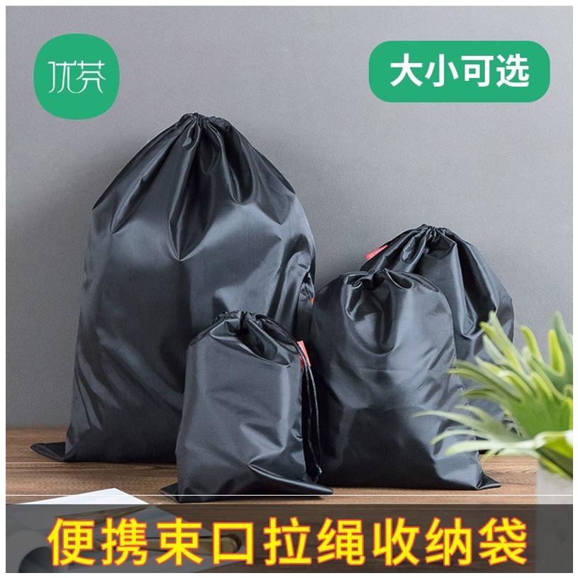 束口收纳袋布袋玩具便携黑色衣服运动小抽绳收纳包防水袋