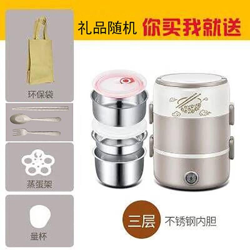 日本。电热饭盒可插电加热班族迷你厨房小电器保温热饭神器带饭锅