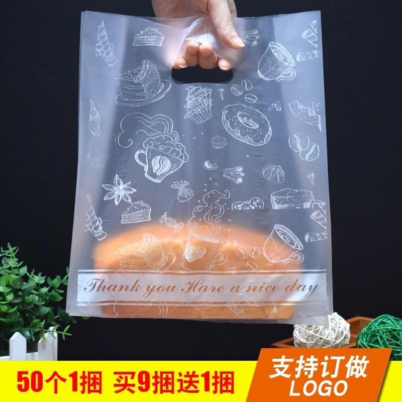 面包甜品打包袋包装袋西点土司饮品店定制烘焙袋清新可爱面包店袋