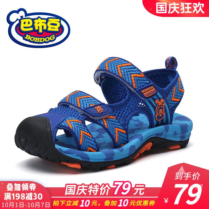 巴布豆旗舰男童凉鞋2019新款童鞋(非品牌)