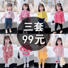 女宝宝春装洋气儿童运动套装童装2021年新款春秋网红一岁女童衣服