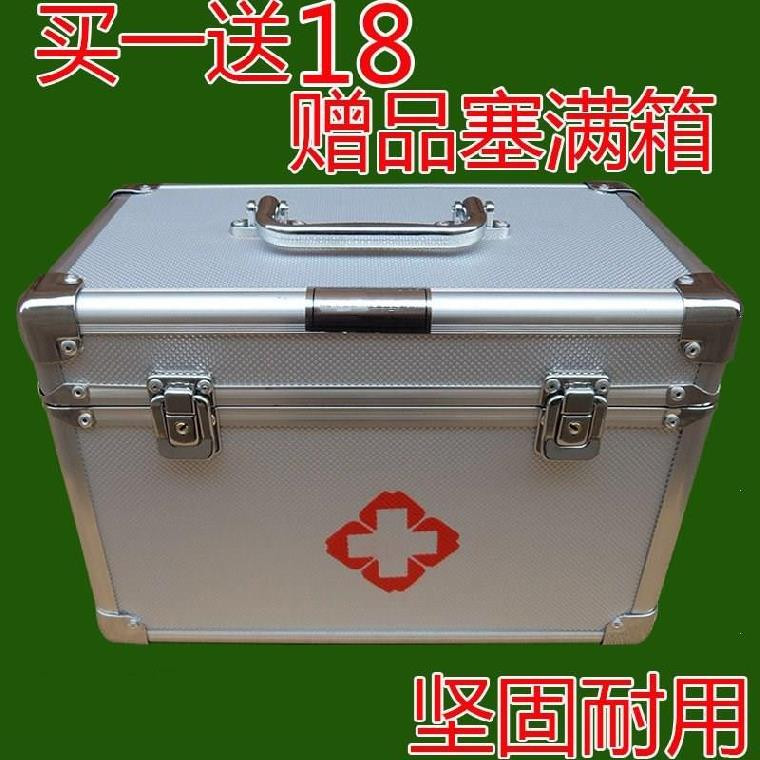Medicine box family workshop medical first aid kit emergency clinic health care portable 14 inch medical box multifunction