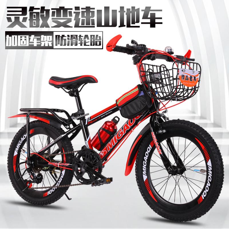 韩国15小学生变速山地单车岁男孩女中大童1112儿童自行车678910(非品牌)