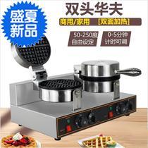 电饼铛家用双面加热烙饼锅蛋糕煎烤机煎饼锅薄饼机加深加大款正品